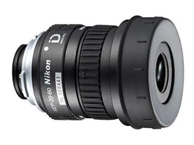 Nikon Laser Entfernungsmesser Prostaff 5 : Fernglas fernrohr digifuchs.ch